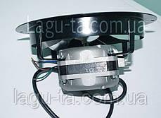 Мотор обдува с диффузором и крыльчаткой 154 мм, фото 2