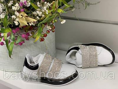 Кроссовки для девочки Jong.Golf, р. 26-31,  КД-614