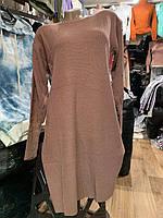 """Сукня жіноча ошатне з довгим рукавом,(7цв.) розміри M-L """"GEREKLI"""" недорого від прямого постачальника"""