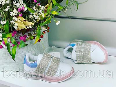 Кроссовки для девочки Jong Golf, р. 27-31,  КД-617