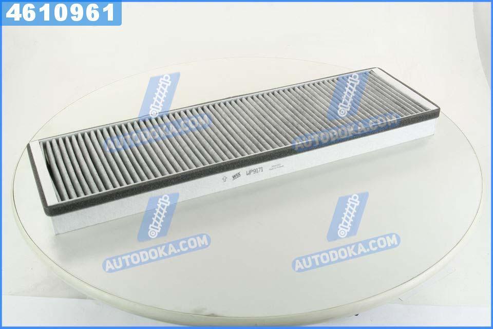 Фильтр салона K1137A/WP9171 угольный (производство  WIX-Filtron) ПЕЖО, 607, WP9171