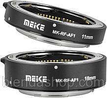 Макрокільця Meike MK-RF-AF1 автофокусные для фотокамер Canon EOS R (байонет RF)