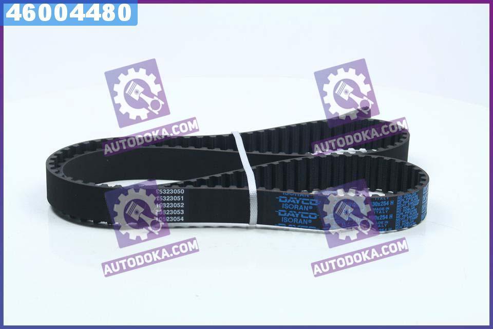 Ремень зубчатый ГРМ 130x25.4 (производство  DAYCO)  94403