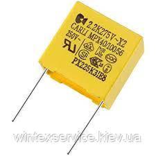 Конденсатор пленочный X2 275VAC 2.2UF 22.5mm