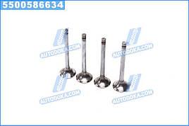 Клапаны выпускные комплект (4 шт. v8) змз-511, 513, 523 (производство  ГАЗ)  511.3906597-580
