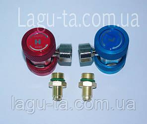 Соединение быстросъёмное для заправки автомобильного кондиционера, фото 2