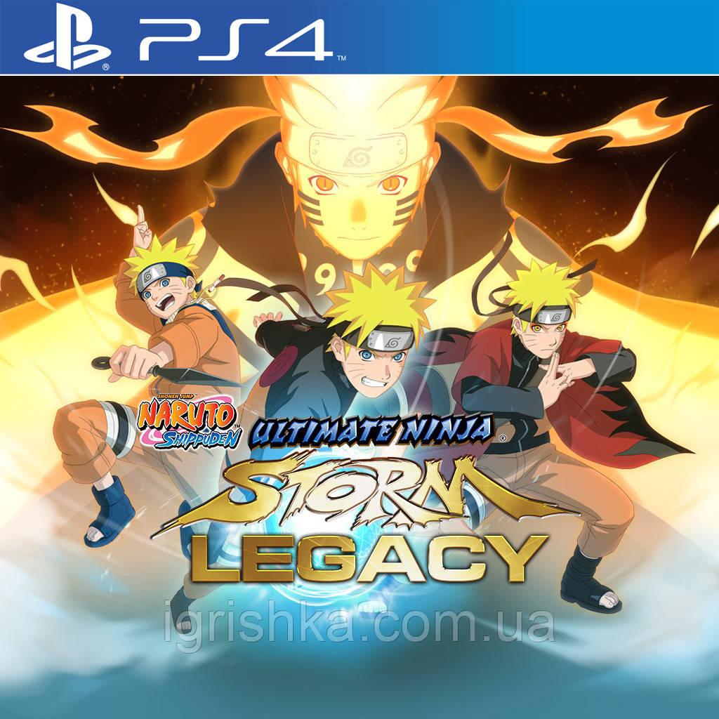 Naruto Shippuden: Ultimate Ninja Storm Legacy Ps4 (Цифровий аккаунт для PlayStation 4) П3