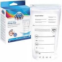 Пакеты для хранения грудного молока Canpol babies, 20 шт.