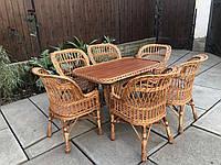 Мебель из лозы(цена без накидок). Стол 120 см. и 6 кресел .