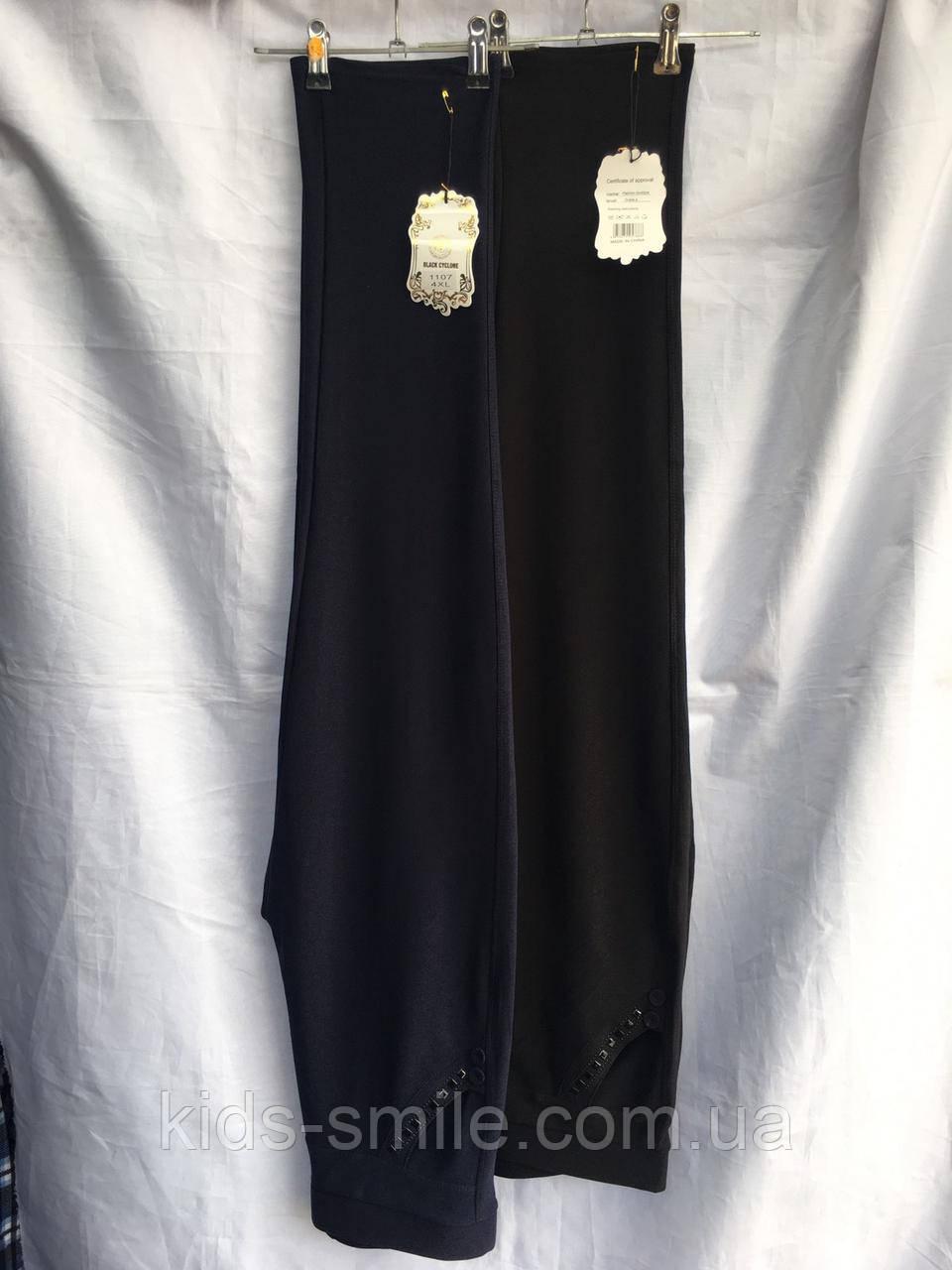 Штани жіночі теплі на байку (Розміри: 48-54 )
