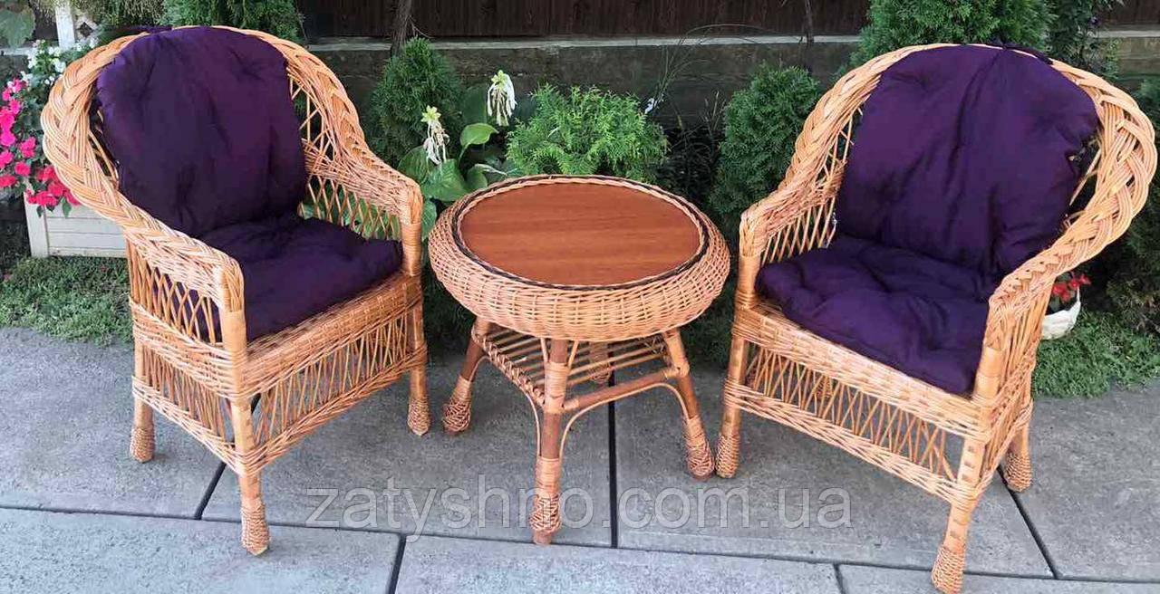 Плетеная мебель с накидками |  Мебель из лозы с круглым столом  |мебель плетеная подарочная
