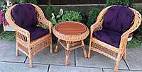 Плетеная мебель с накидками |  Мебель из лозы с круглым столом  |мебель плетеная подарочная, фото 1