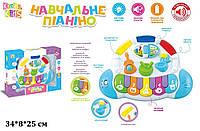 Обучающее пианино детское на батарейках, музыка, свет, UKA-A0019
