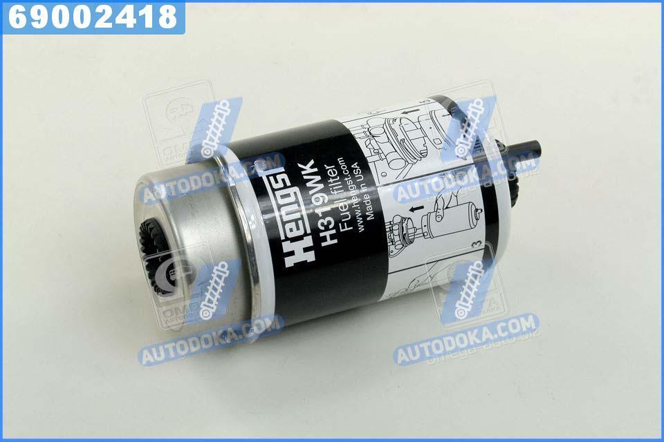Фильтр топливный ФОРД TRANSIT 2.0-2.4 DI 00-06 (пр-во HENGST)  H319WK