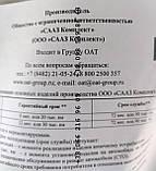 Амортизатор задней подвески Москвич 2141 СААЗ, фото 7