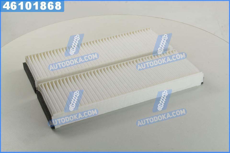 Фильтр салона АУДИ A6 04-11 (2 штуки ) (производство  MANN)  CU3023-2