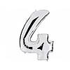 Шар цифра 4 фольгированный серебро 60 см