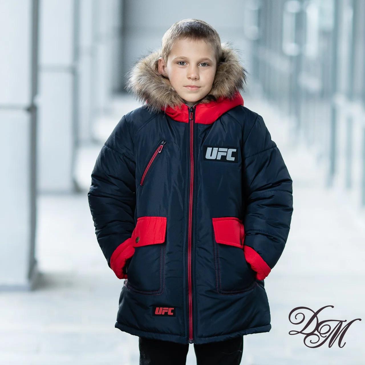 """Детская зимняя куртка на флисовой подкладке для мальчика """"Фусс"""""""
