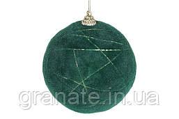 Елочый шар с золотой нитью 10см, цвет - глубокий зелёный (12шт)