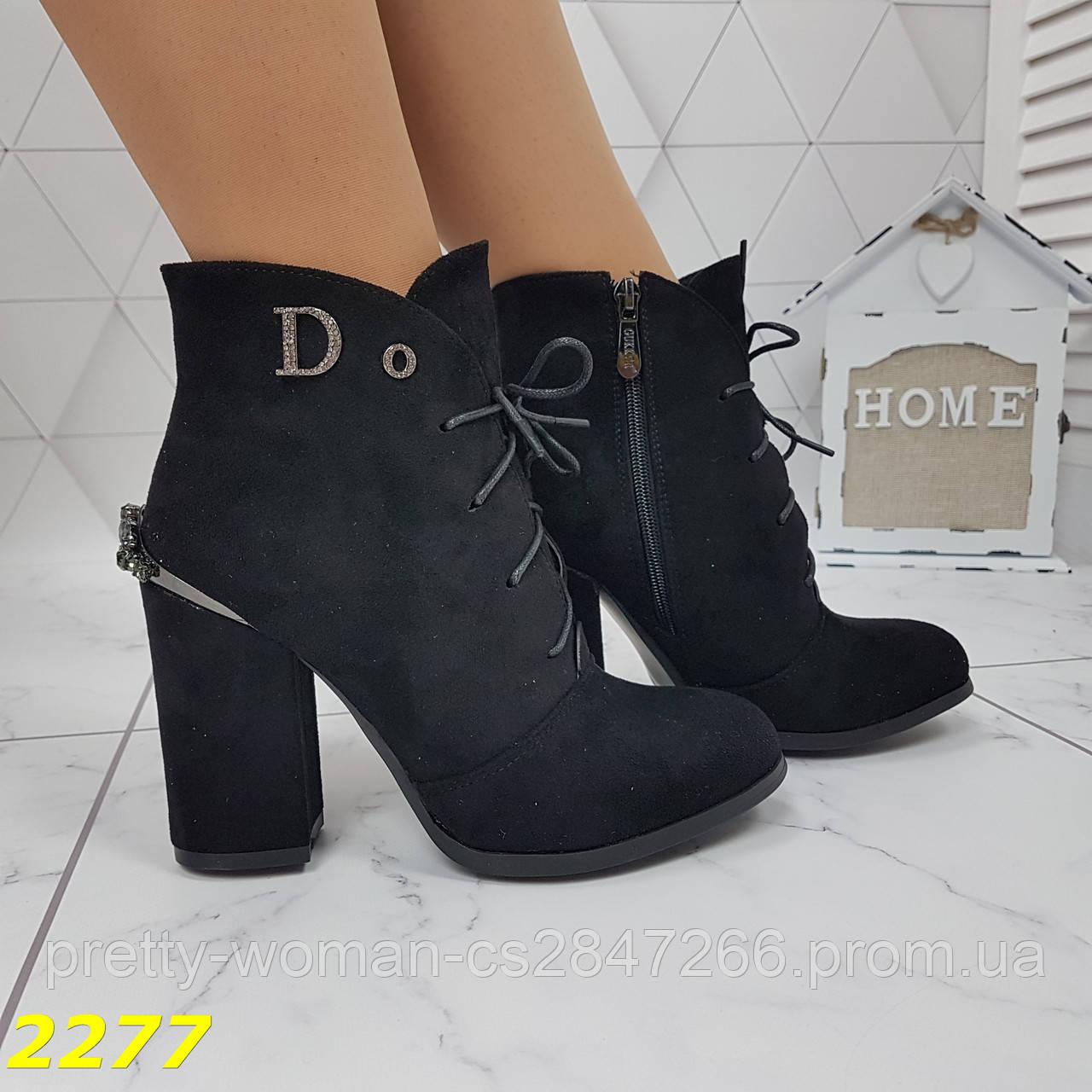 Ботинки замшевые на шнуровке классика широкий каблук
