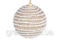 Елочый шар 10см, цвет - карамельный (12шт)
