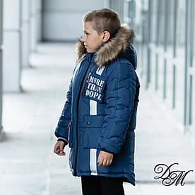 """Дитяча зимова куртка парку для хлопчика на флісовій підстібці """"Морсен"""""""