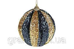 Елочый шар рельефной формы 10см, цвет - синий с золотом (12шт)