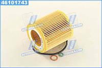 Фильтр масляный (сменный элемент ) (производство  MANN) БМВ, 1, 2, 3, 3  ГРAН ТУРИСМО, 4, 4  Гран Коуп, 5, 5  ГРAН ТУРИСМО, 6, 7, X1, X3, X4, X5, X6,