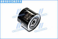 Фильтр масляный двигателя МИТСУБИШИ L200, PAJERO SPORT II 2.5 DI-D 06- (производство  WIX-FILTERS)  WL7545