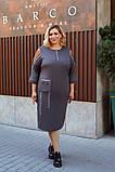 Батальное платье трикотаж  рукав 3/4 размер: 52-54, 56-58, 60-62, 64-66, фото 2