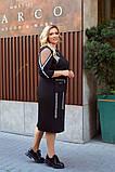 Батальное платье трикотаж  рукав 3/4 размер: 52-54, 56-58, 60-62, 64-66, фото 6