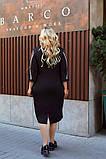 Батальное платье трикотаж  рукав 3/4 размер: 52-54, 56-58, 60-62, 64-66, фото 7