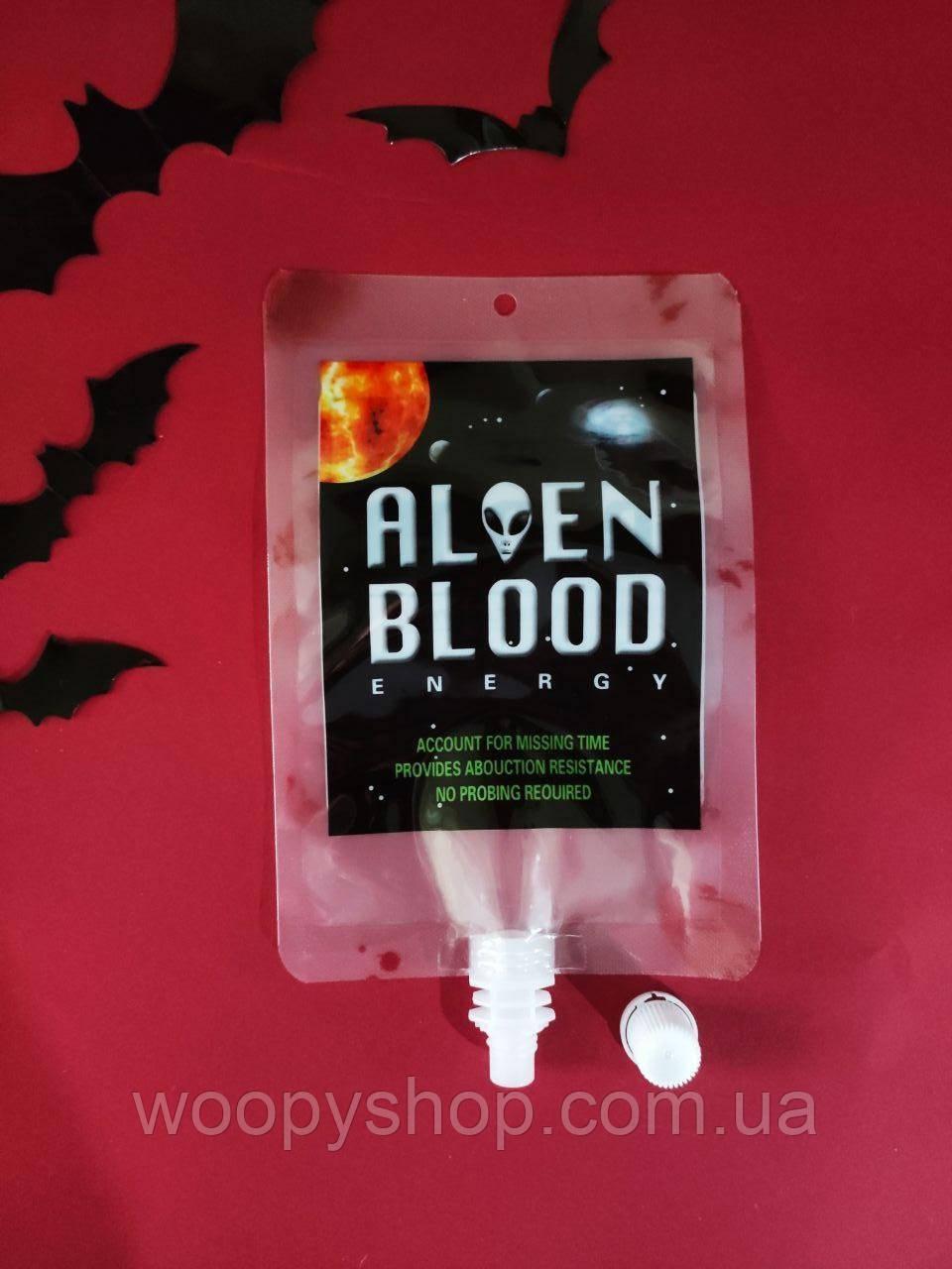 """Пакет для коктейля многоразовый """"Чужая кровь""""  Хэллоуинн, тематическая вечеринка 250мл"""