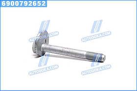Регулировочный болт задней подвески (производство  SsangYong)  4556009001