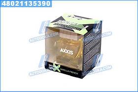 """Ароматизатор AXXIS PREMIUM Secret Cube"""" -  50ml, запах Vanilla French  80832"""