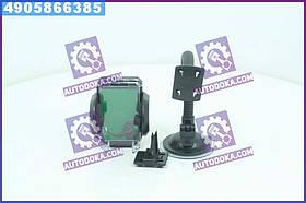 Тримач для телефону, універсальний, 40-95 мм , картон (Дорожня Карта) CH003A