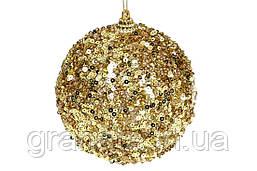 Елочные шары 10см, цвет: золото, 12шт