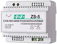 Блок питания ZS-5 F&F, фото 1