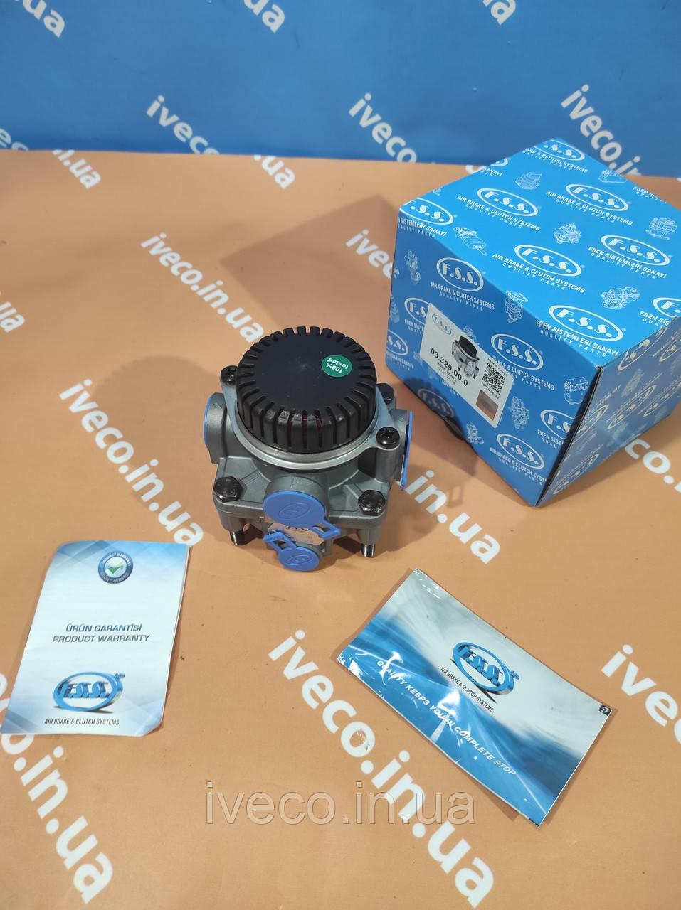 Клапан ускорительный Iveco Eurotech Eurotrakker Trakker Траккер Стралис  K127012 AC574AXY 41031426 9730110000