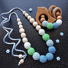 """Подарочный набор для мамы и малыша: слингобусы и грызунок Ярмирина """"Голубое Небо"""" можжевельник и бук"""