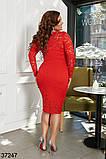 Вечернее облегающее платье из гипюра р. 42, 44, 46, 48, 50, 52, 54, фото 4