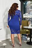 Вечернее облегающее платье из гипюра р. 42, 44, 46, 48, 50, 52, 54, фото 5