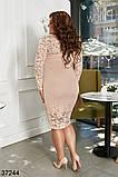 Вечернее облегающее платье из гипюра р. 42, 44, 46, 48, 50, 52, 54, фото 7