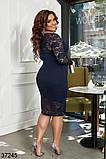Вечернее облегающее платье из гипюра р. 42, 44, 46, 48, 50, 52, 54, фото 8
