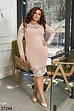 Вечернее облегающее платье из гипюра р. 42, 44, 46, 48, 50, 52, 54, фото 6