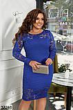 Вечернее облегающее платье из гипюра р. 42, 44, 46, 48, 50, 52, 54, фото 9