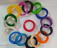 Пластик для 3d ручки, 16 кольорів, PLA