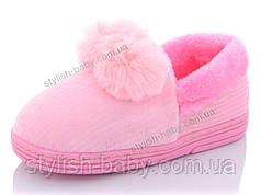 Дитяче взуття оптом в Одесі. Дитячі зимові тапочки 2020 бренду Luck Line (рр. з 31 по 36)