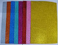 Набор фоамирана с глиттером самоклеющийся Josef Otten 2 мм 8 листов