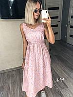 Шикарное платье, фото 1